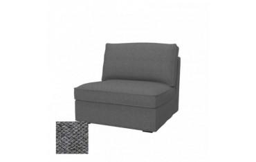 IKEA KIVIK 1-seat section cover